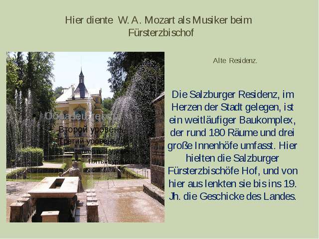 Hier diente W. A. Mozart als Musiker beim Fürsterzbischof Alte Residenz. Die...