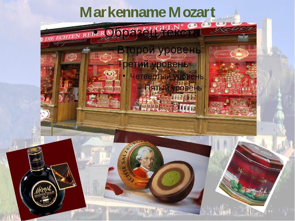 Markenname Mozart