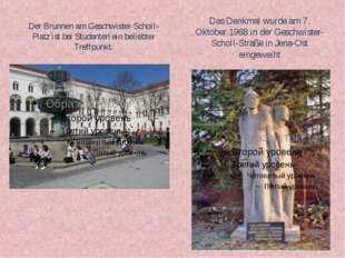 Der Brunnen am Geschwister-Scholl-Platz ist bei Studenten ein beliebter Treff