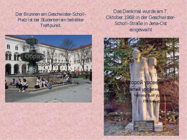 Der Brunnen am Geschwister-Scholl-Platz ist bei Studenten ein beliebter Treff...