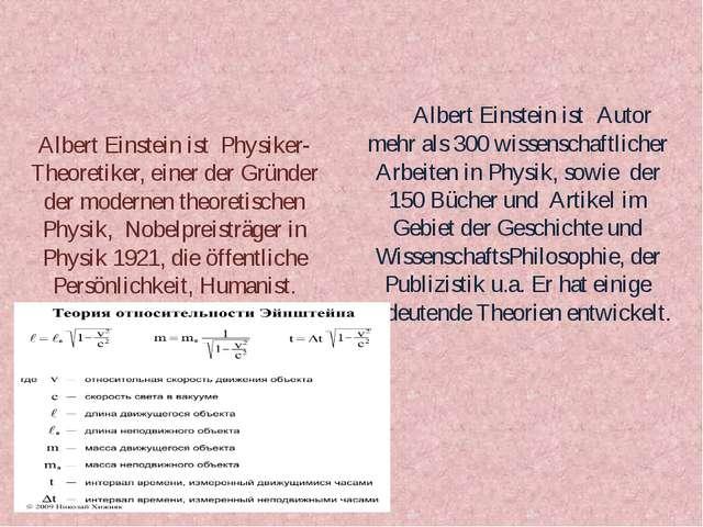 Albert Einstein ist Physiker-Theoretiker, einer der Gründer der modernen theo...