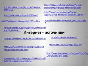 http://wallbox.ru/wallpaper/37230/