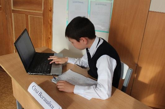 D:\Admin\Desktop\1 уровень работа\света урок\IMG_2519.JPG