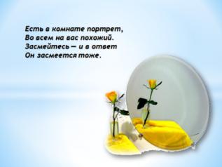 hello_html_m7314b1f6.png