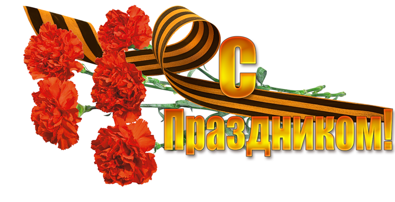 Владимир Дегтярь : Odnoklassniki