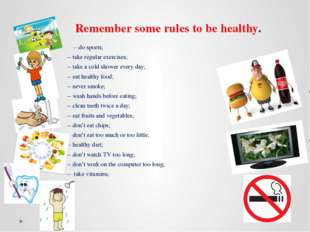 Remember some rules to be healthy. -- do sports; -- take regular exercises; -