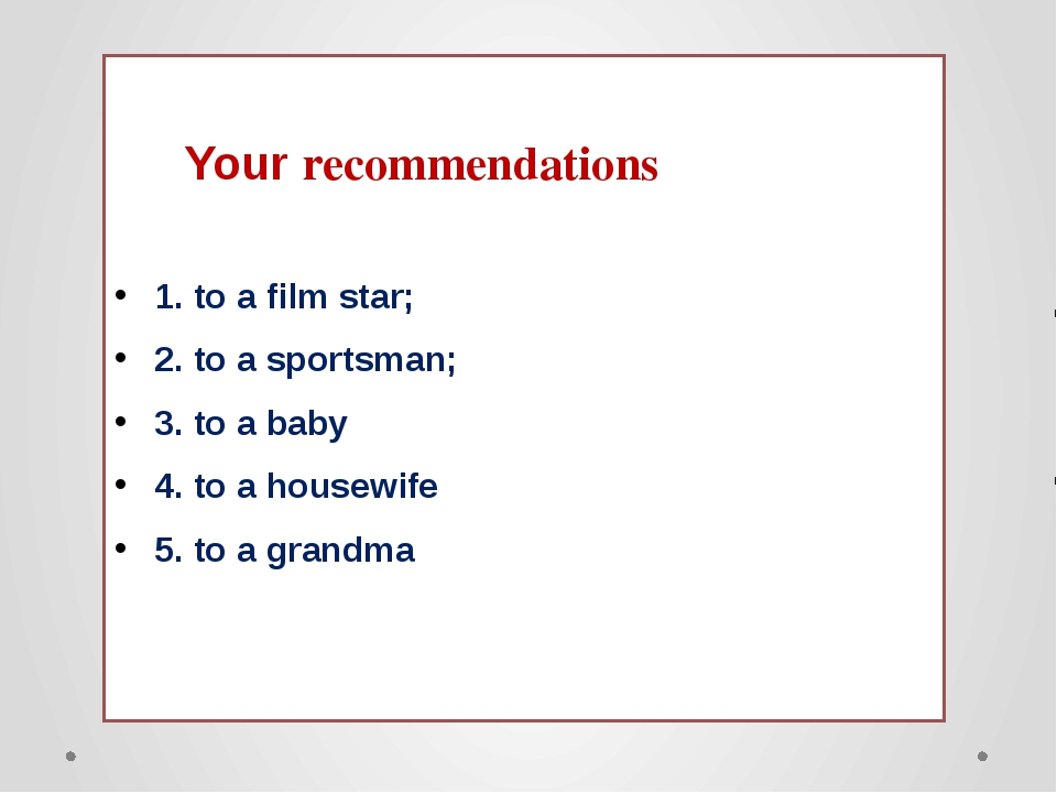 Your recommendations 1. to a film star; 2. to a sportsman; 3. to a baby 4. t...