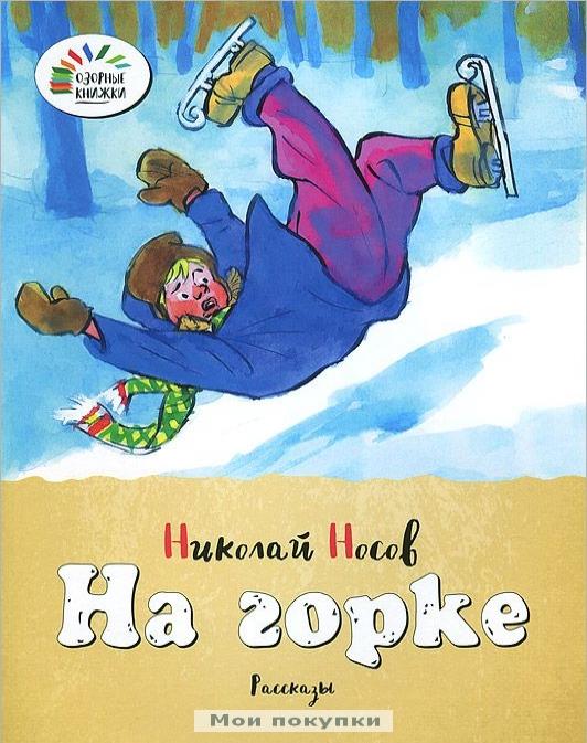 http://moipokupki.com.ua/upload/iblock/e54/e54ca987b9e43b96d1bdbe57202a78ba.jpg