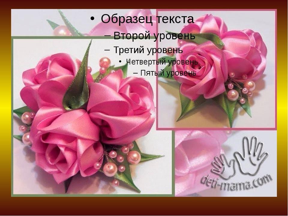 Мк роза из атласных лент своими руками