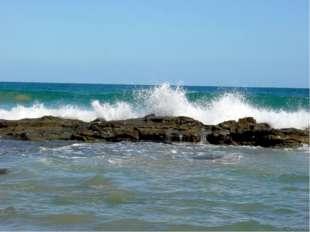 Шириною широко, Глубиною глубоко, День и ночь о берег бьётся. Из него воды не