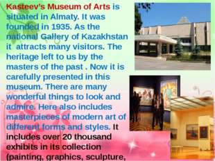 Kasteev's Museum of Arts is situated in Almaty. It was founded in 1935. As th
