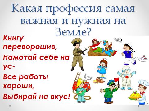 hello_html_m659dd446.png