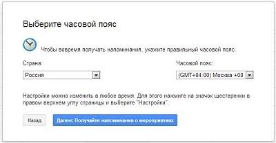 https://sites.google.com/a/sch381.pskovedu.ru/google-apps/_/rsrc/1368123231723/vvedenie-v-gapps/4-kalendar-google/%D0%A0%D0%B8%D1%81%D1%83%D0%BD%D0%BE%D0%BA3.jpg