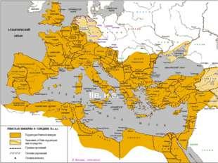 В наши дни город Рим – столица Италии VIII – VI в.в. до н.э. Рим IV - III в.в