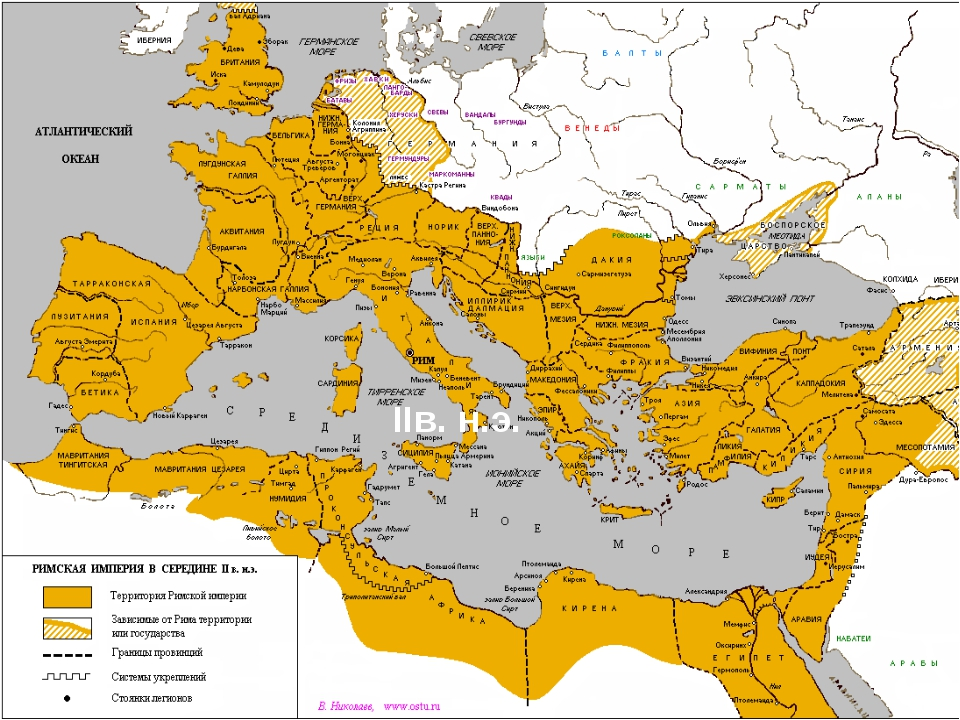 В наши дни город Рим – столица Италии VIII – VI в.в. до н.э. Рим IV - III в.в...