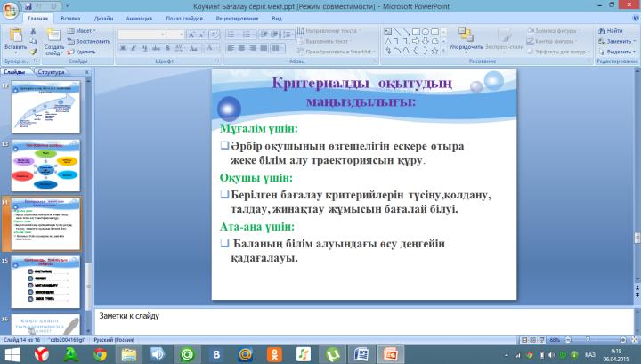 hello_html_563b8b75.png