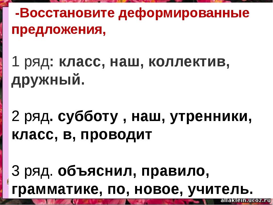 Тест по русскому языку 2 класс по теме карточки российский язык 1