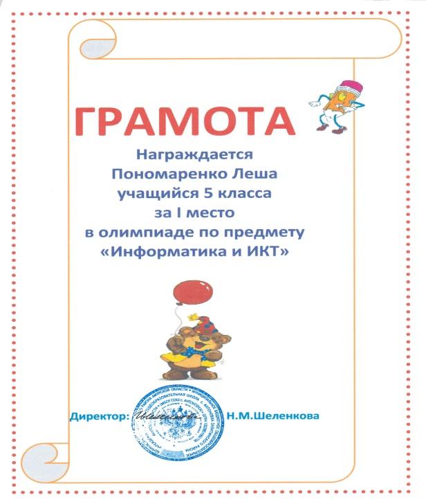 C:\Documents and Settings\настя\Рабочий стол\Scan\CCI11112013_0010.jpg