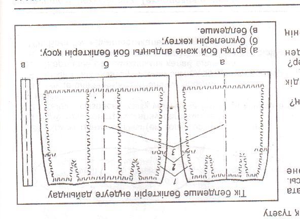 D:\Documents and Settings\Admin\Рабочий стол\Новая папка (2)\Изображение 004.jpg