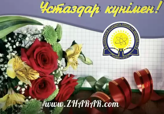 hello_html_139b4aa4.png