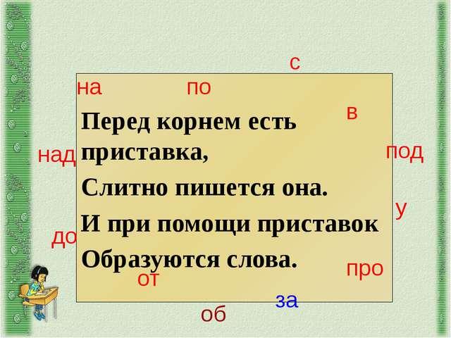 правописание слов с мягким знаком в середине