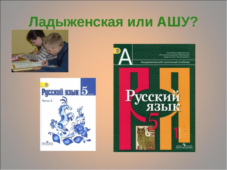 математика решебник 5 класса академический школьный учебник