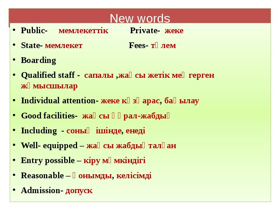 New words Public- мемлекеттік Private- жеке State- мемлекет Fees- төлем Board...