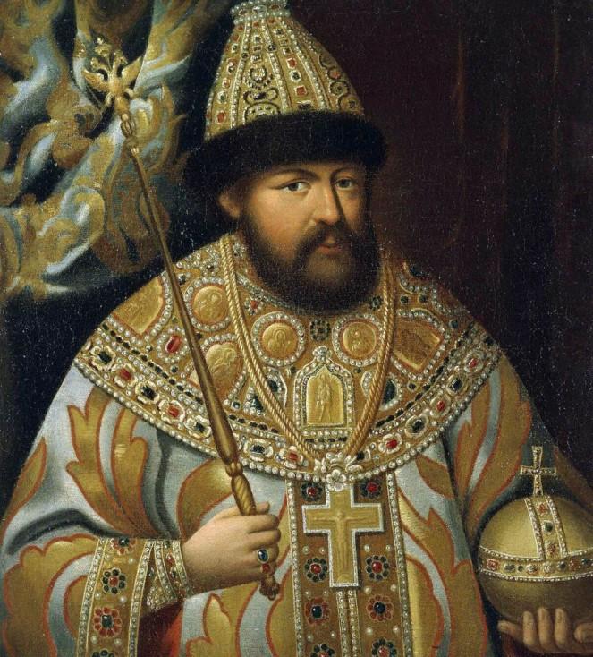 Алексей Михайлович Романов (1645-1676гг - Фото 15117/4