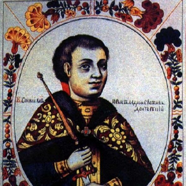 Юрий Владимирович Долгорукий - Википедия