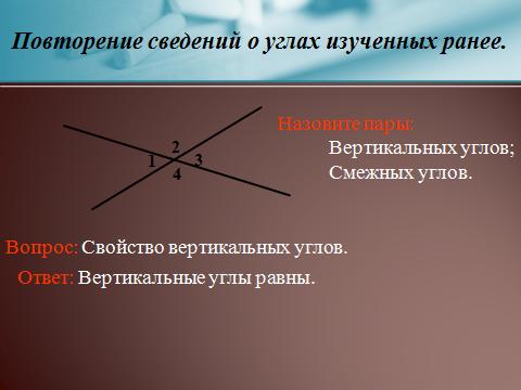 hello_html_14b0f821.png