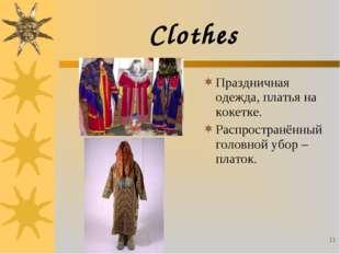 * Clothes Праздничная одежда, платья на кокетке. Распространённый головной уб