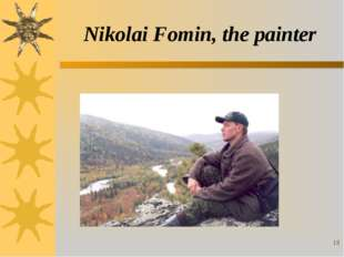 Nikolai Fomin, the painter *