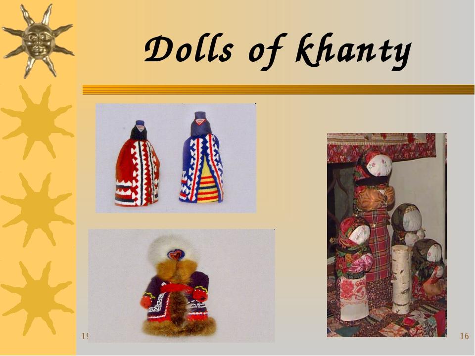 * * Dolls of khanty