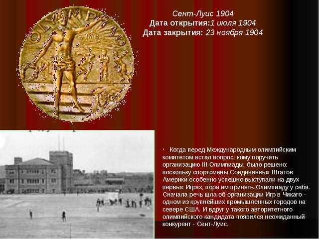 Сент-Луис 1904 Дата открытия:1июля1904 Дата закрытия: 23ноября1904 · Когд...