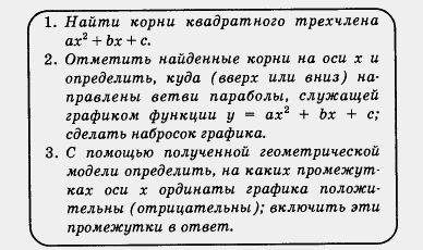 C:\Documents and Settings\sp2mtn\Рабочий стол\15-06-7.jpg