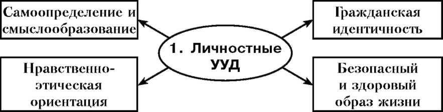 hello_html_m2a1831f1.jpg