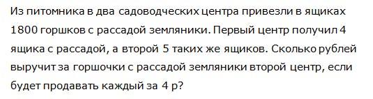 http://www.diagtest.ru/srv_uchitel/bdtest/4/2/17.jpg