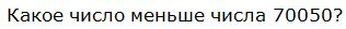 http://www.diagtest.ru/srv_uchitel/bdtest/1/3/5.jpg