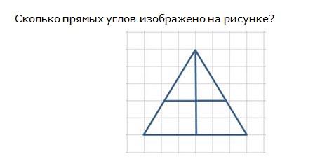 http://www.diagtest.ru/srv_uchitel/bdtest/5/2/23.jpg
