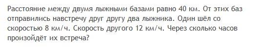 http://www.diagtest.ru/srv_uchitel/bdtest/6/5/24.jpg