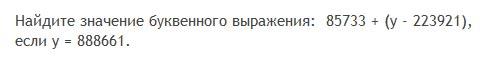 http://www.diagtest.ru/srv_uchitel/bdtest/8/1/31.jpg