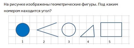 http://www.diagtest.ru/srv_uchitel/bdtest/5/5/10.jpg