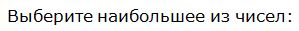 http://www.diagtest.ru/srv_uchitel/bdtest/1/3/14.jpg