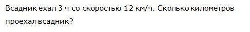 http://www.diagtest.ru/srv_uchitel/bdtest/4/3/24.jpg