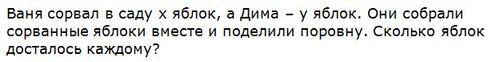 http://www.diagtest.ru/srv_uchitel/bdtest/8/2/2.jpg