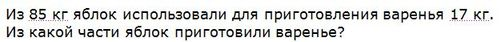 http://www.diagtest.ru/srv_uchitel/bdtest/9/1/4.jpg