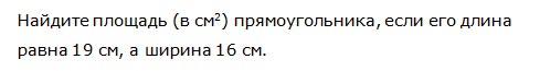 http://www.diagtest.ru/srv_uchitel/bdtest/5/4/8.jpg