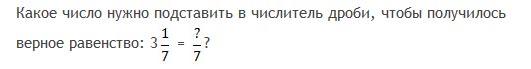 http://www.diagtest.ru/srv_uchitel/bdtest/9/4/29.jpg