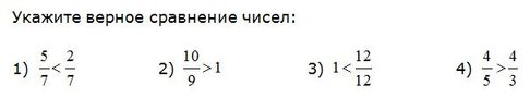 http://www.diagtest.ru/srv_uchitel/bdtest/9/2/9.jpg