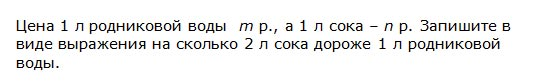 http://www.diagtest.ru/srv_uchitel/bdtest/8/2/18.jpg
